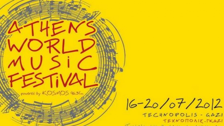 Πάμε Αθήνα - Athens World Music Festival