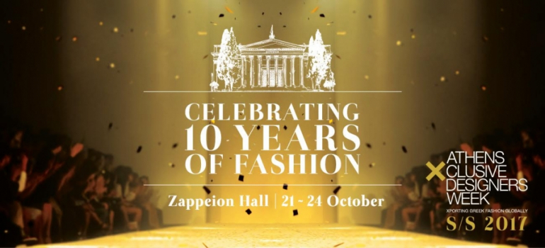 20th Athens Xclusive Designers Week